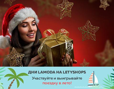 Фото №1 - Сюрпризы на Новый год: идеи подарков, чтобы осчастливить всех