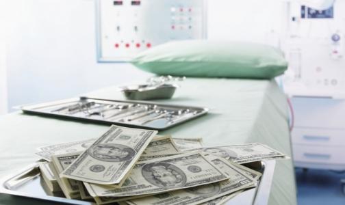 Фото №1 - «Мужские врачи» попали в ТОП-10 самых высокооплачиваемых вакансий Петербурга