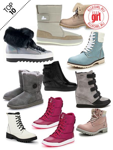 Фото №1 - Топ-10: Теплая обувь для зимних прогулок