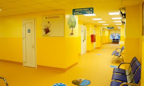 Фото №1 - В Зеленогорске открыли новую детскую поликлинику
