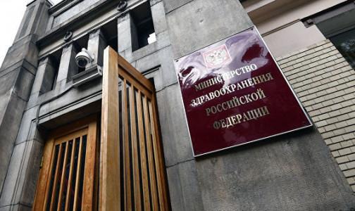 Фото №1 - Минздрав не предлагал ограничить передвижение между российскими регионами из-за роста числа заболеваний COVID-19