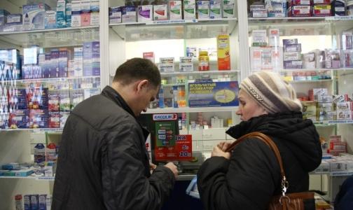 Фото №1 - Льготные лекарства от гепатита С: кто не успел, тот опоздал