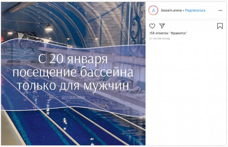 Фото №2 - В Дагестане женщинам запретили ходить в самый большой на Северном Кавказе бассейн
