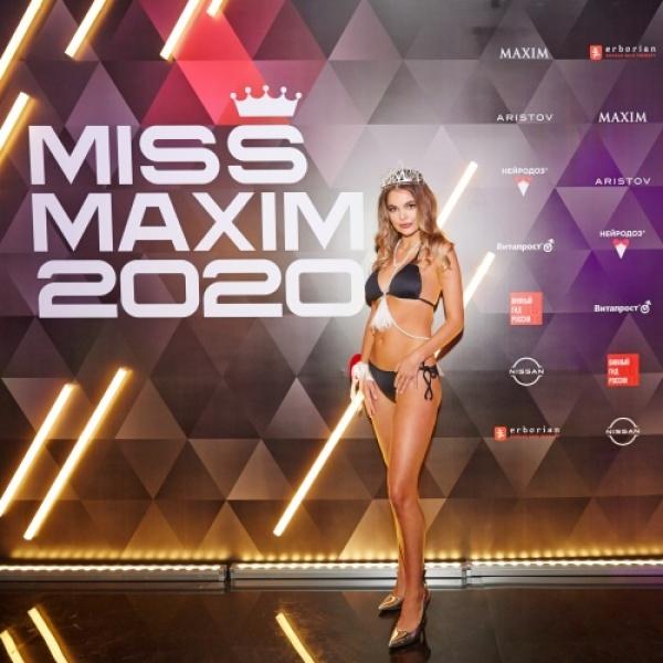 Фото №2 - Финал Miss MAXIM 2020 состоялся! Знакомься с победительницей!