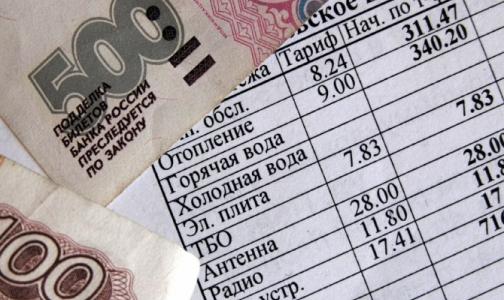 Фото №1 - Врачам дефицитных специальностей будут возмещать расходы на ЖКХ