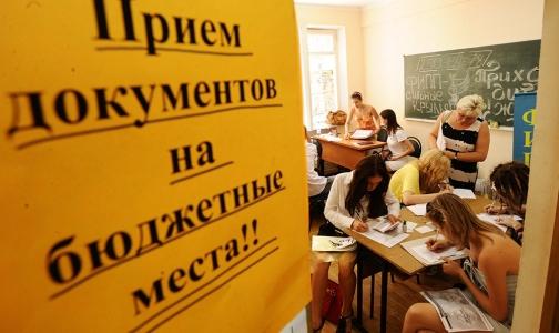 Фото №1 - Сколько бюджетных мест в медицинских вузах Петербурга в 2014 году