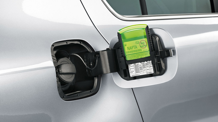 Фото №8 - 13 пасхалок, которые спрятаны в твоем автомобиле