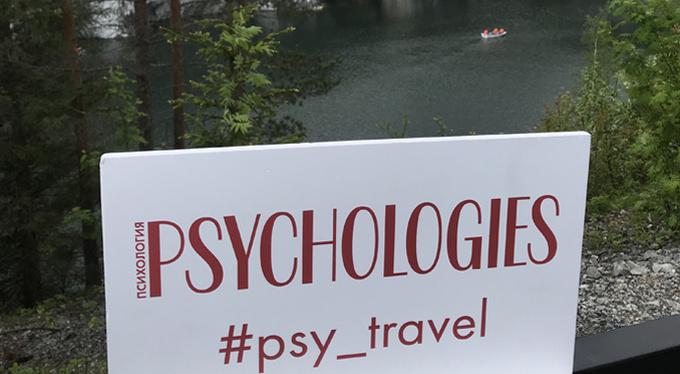 Итоги путешествия в Карелию c Psychologies