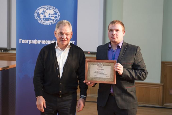Фото №2 - Продолжается конкурс именных молодежных стипендий РГО