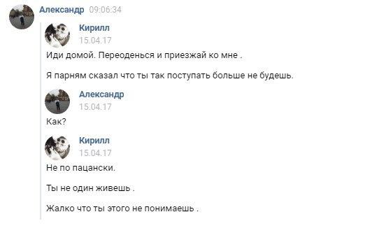 Фото №3 - Что произошло между Юрой Хованским и Кириллом Калашниковым после VKfest?