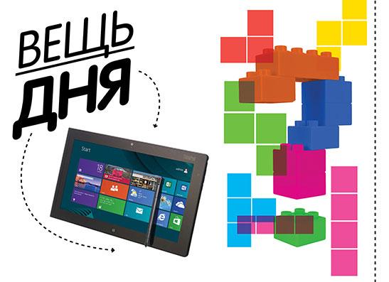 Фото №1 - Гаджет дня: планшет Lenovo Thinkpad Tablet 2
