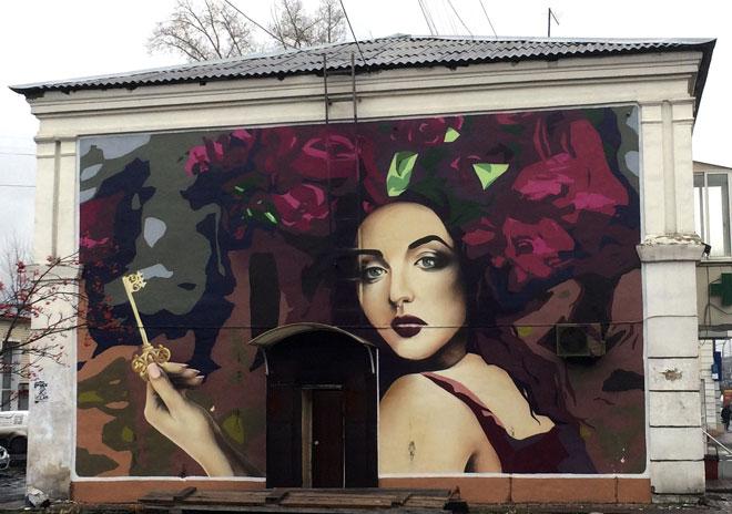 Фото №4 - Граффити-художники расписали фасад дома в Кемерово