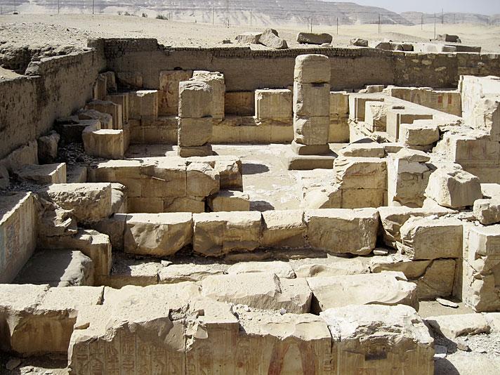 Фото №1 - Артефакт: Египет