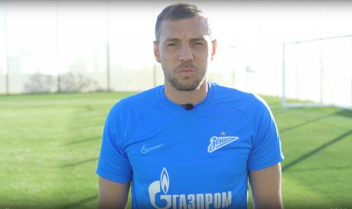 Фото №1 - Футболисты «Зенита» посвятили видеоролик россиянам с онкологическими заболеваниями