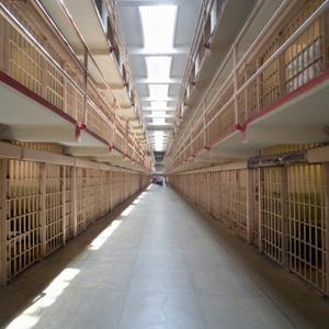 Фото №1 - В Японии открыли частную тюрьму