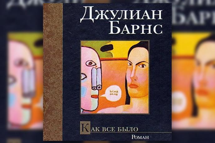 5 книг про женскую измену