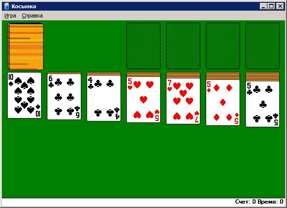 Фото №2 - 25 лет Windows 95