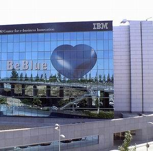 Фото №1 - IBM бросила вызов офисному приложению от Microsoft