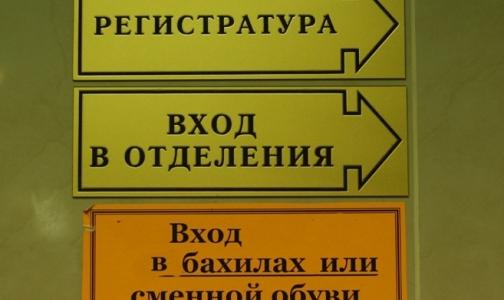 Фото №1 - Правительство усовершенствует сразу три медицинские службы города