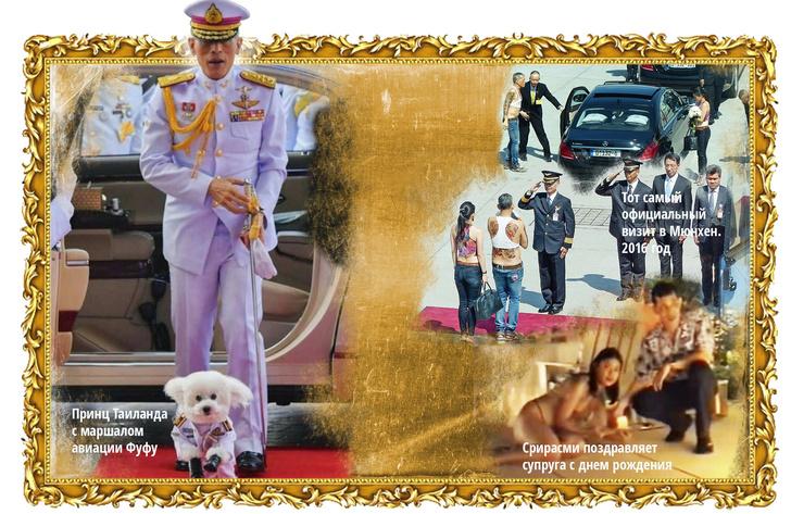 Фото №6 - Рама Тайский, король взаконе: жизнь и похождения монарха Таиланда