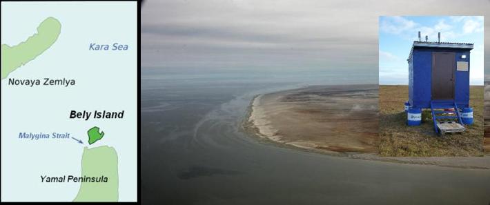 Фото №1 - Российские ученые открыли новую исследовательскую станцию в Арктике