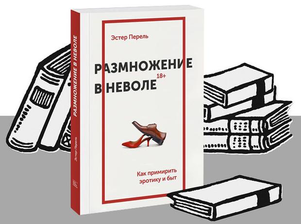 Фото №4 - 7 книг для тех, кто хочет стать эрудитом