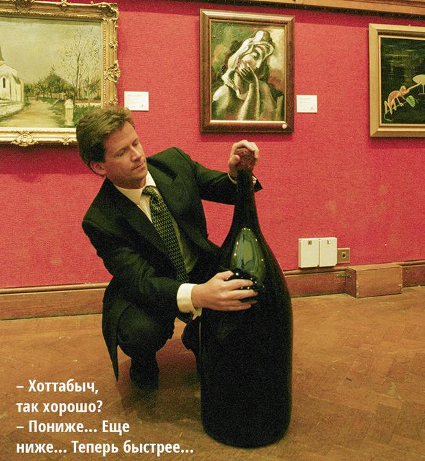 Фото №3 - Конфискат, вино, картины, облигации: где и как покупать все это на аукционах