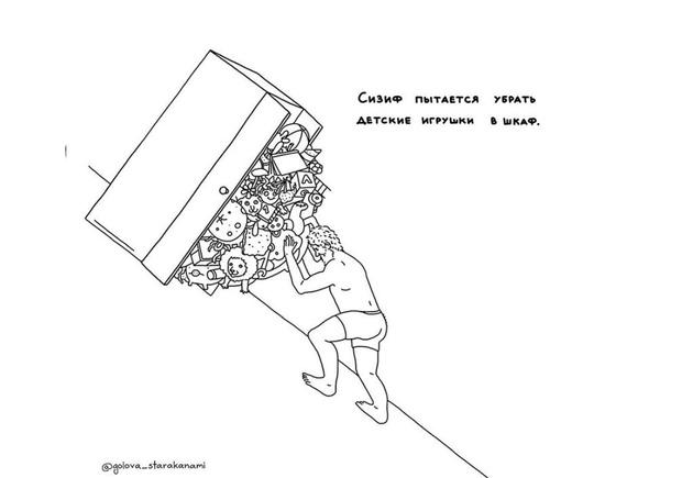 Фото №1 - Лучшие карикатуры от Головы_с_тараканами