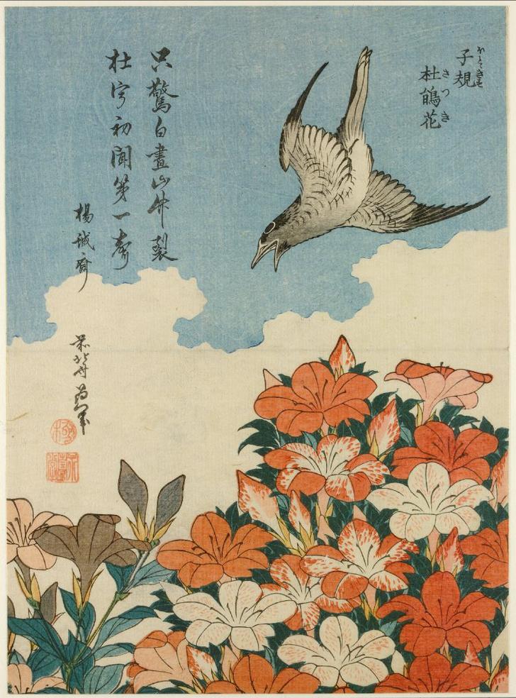 Фото №8 - Культурный код: 7 загадок самой известной волны в японском искусстве