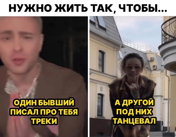 Фото №9 - Самые угарные мемы про конфликт Егора Крида и Вали Карнавал