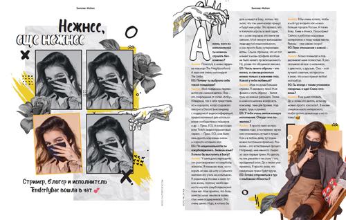 Фото №12 - Летний номер Elle Girl: Dream Team House в интерактивном журнале