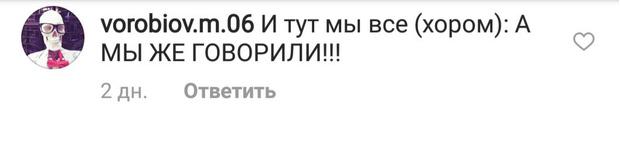 Фото №3 - Руки-базуки в опасности: что случилось с Кириллом Терешиным?