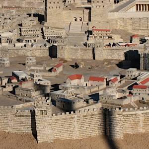 Фото №1 - Древний Иерусалим расширяет границы