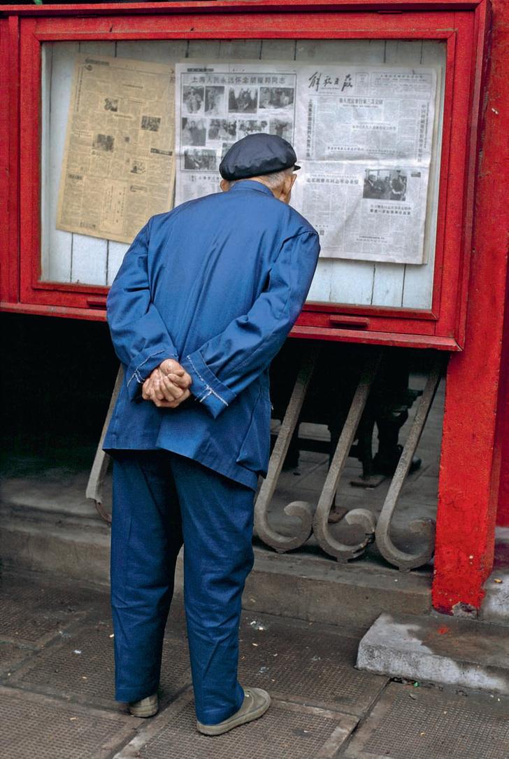 Фото №11 - Мир буквоедов