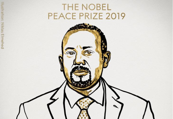 Фото №1 - Нобелевскую премию мира присудили премьер-министру Эфиопии