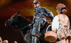 Бабкина пригласила на работу в театр коня