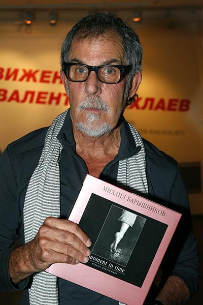 Фото №1 - Роберт Уитмен: «Спасибо бывшей жене за Барышникова!»