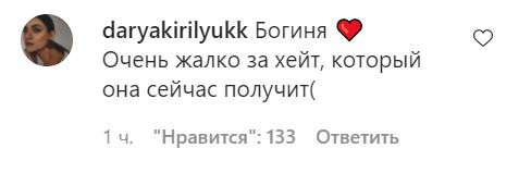 Фото №6 - «Перебор»: Дину Саеву осудили за фото с оголенной грудью