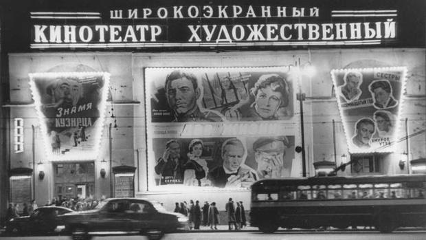 Фото №5 - В Москве открывается кинотеатр «Художественный»