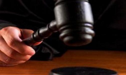 Фото №1 - Судам запретили заочно признавать граждан недееспособными