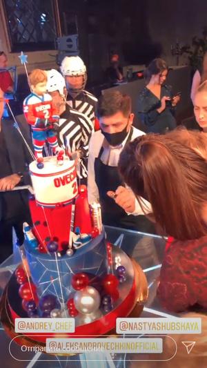 Фото №5 - Мама в мини: Шубская закатила в Москве вечеринку на 2-летие сына Сережи