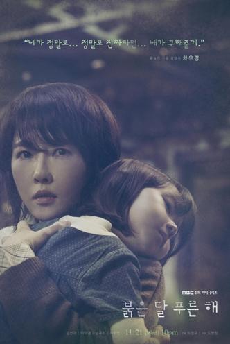 Фото №2 - 10 самых крутых корейских дорам НЕ про любовь, которые должен посмотреть каждый ⚡🔥