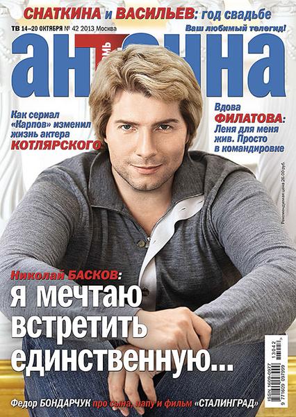 Фото №19 - Бузова, Нагиев, Лолита и другие звезды поздравили «Антенну» с юбилеем
