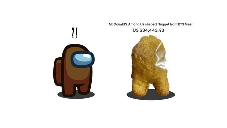 Фото №1 - В Сети продают наггетс из коллаборации BTS и «Макдональдс», похожий на персонажа Among Us 🤯