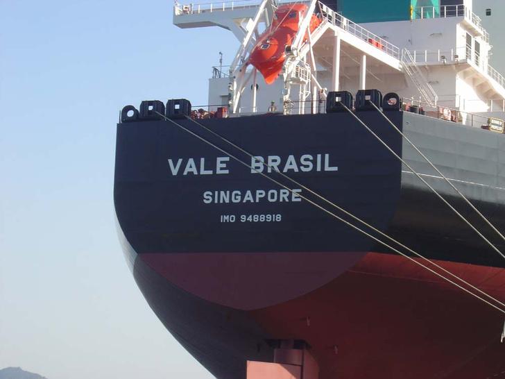 Фото №7 - Морские монстры: самые большие торговые суда, которые можно встретить в море