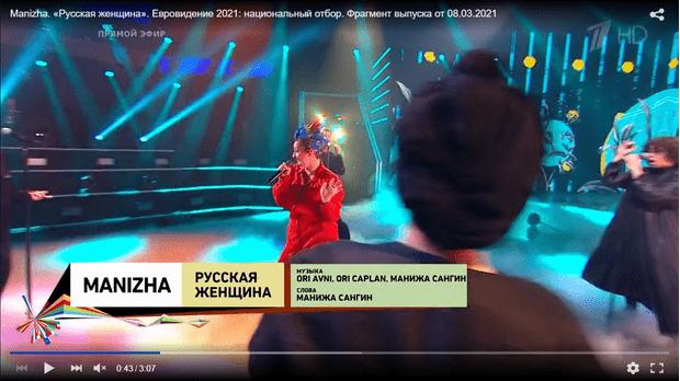 Фото №3 - Решено: кто из России поедет на «Евровидение 2021»