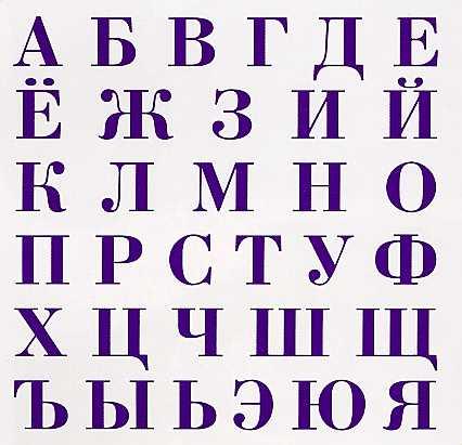 Фото №1 - Интернет по-русски