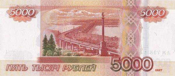 Фото №22 - Достопримечательности в бумажнике: путешествие по городам с купюр Банка России