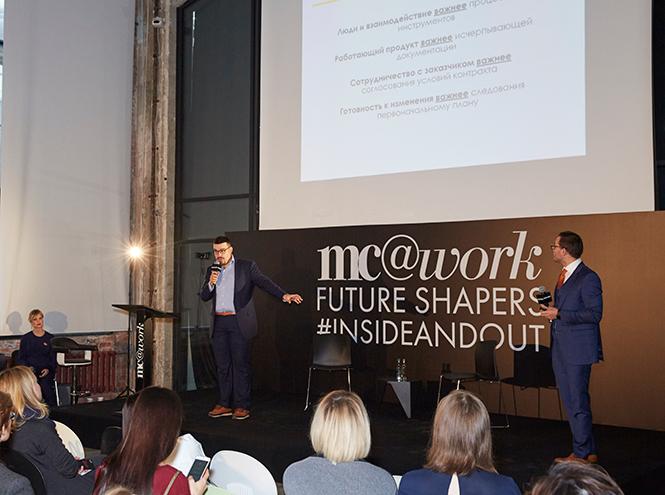 Фото №5 - Marie Claire провёл ежегодную бизнес-конференцию MC@WORK