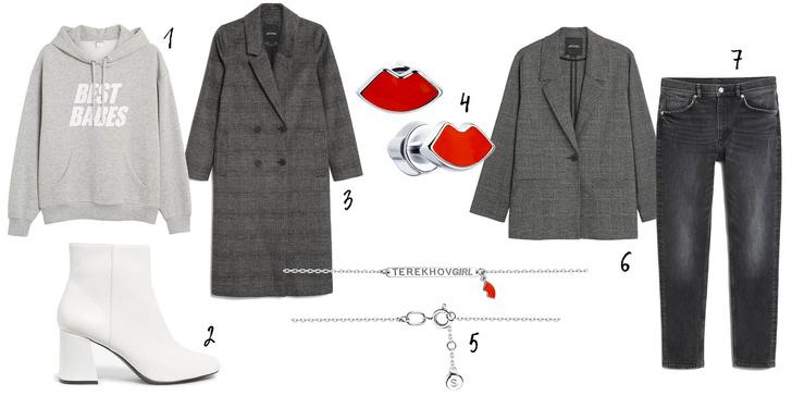 Фото №2 - Тепло и стильно: как подобрать украшения к зимней одежде